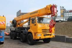 Автокран 40 тонн Ивановец КС-65740-7 Камаз 63501, 2019