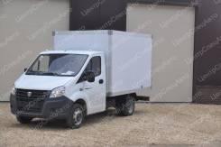ГАЗ ГАЗель Next. Автофургон изотермический на шасси ГАЗель Некст / А21R23 / А21R22, 2 690куб. см., 1 500кг., 4x2