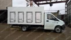 ГАЗ ГАЗель Next. Мороженница ГАЗель Некст / А21R23 / А21R22, 2 690куб. см., 1 500кг., 4x2