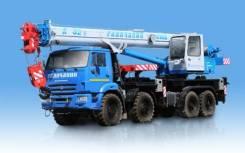 Галичанин КС-55729. Автокран КС-55729-5B «Галичанин», 11 672куб. см., 30,20м.