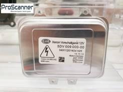 Блок розжига ксенона D1S D1R 5DV00900000