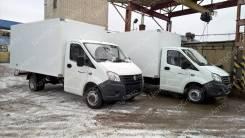 ГАЗ ГАЗель Next. ГАЗель Некст A21R23 Хлебный сэндвич, 144 лотка, 4-х дверный, 2 690куб. см., 1 500кг., 4x2