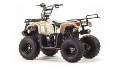 Motoland Rider 110. исправен, без псм\птс, без пробега. Под заказ