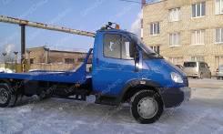 ГАЗ 3310, 2020