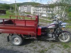 Xinling XL 150ZH, 2011