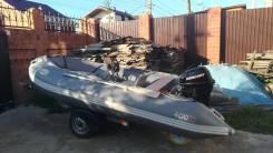 Лодка Yukona 400 с мотором Mercury F20E