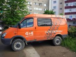 Продам ГАЗ Соболь (2752), 2017 г. в.