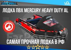 Mercury Heavy Duty. 2019 год, длина 7,00м. Под заказ из Хабаровска