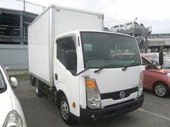 Nissan Atlas, 2013