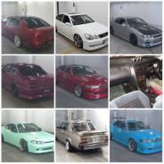 Помощь в покупке авто с Японии