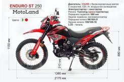 Motoland Enduro 250, 2019