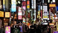 Доставка товаров из Японии и Китая. Yahoo, Amazon, Taobao, Aliexpress