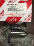 13540-37030 Натяжитель цепи ГРМ 1,2,3ZRFE 07- Toyota