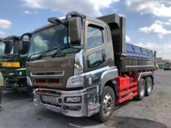 Mitsubishi Fuso Super Great, 2012