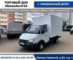 ГАЗ 172412, 2013