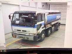 Nissan Diesel, 1997