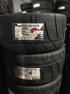 EXTREME Performance tyres VR2, 255/35 R18