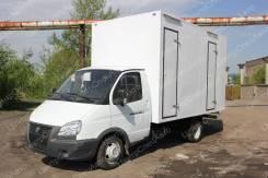 """ГАЗ 3302. Автофургон изотермический ГАЗ-3302 """"ГАЗель-Бизнес"""", 4х2, 2 690куб. см., 1 660кг., 4x2"""