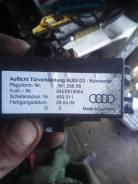 Подсветка. Audi A8, 4E2, 4E8, D3/4E