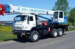 Галичанин КС-55713-5В, 2016