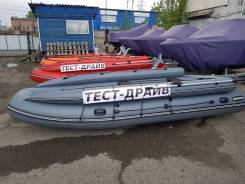 Продам лодку ПВХ Абакан 420 jet