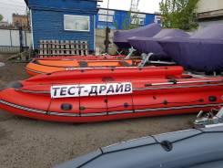 Продам Лодка ПВХ Allaska-520 tonna фальшборт. 2019 год, длина 6,00м., двигатель без двигателя, 50,00л.с., бензин