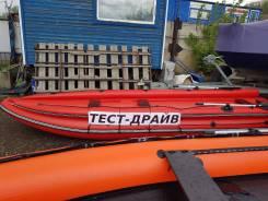 Продам Лодка ПВХ SibRiver Allaska-510 Lux. 2019 год, длина 5,10м., двигатель без двигателя, 40,00л.с., бензин