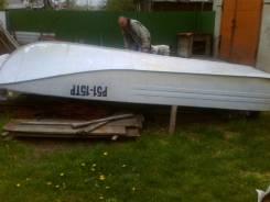 Продам лодку с мотором 125 тысяч