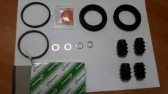 Ремкомплект суппорта GK124