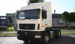 МАЗ. Продается седельный тягач маз 5440С9-520-031, 12 000куб. см., 10 500кг., 4x2