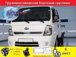 Kia Bongo III. KIA Bongo 3 Dooble Cab (6 мест) 2WD, 2 497куб. см., 1 000кг., 4x2. Под заказ