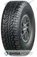 PowerTrac Power Lander A/T, 265/65 R17 112T