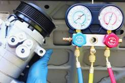 Заправка, ремонт и устранение течей авто кондиционеров