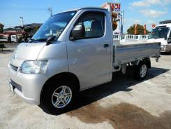Toyota Town Ace, 2014