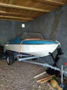 Продам лодку Неман-2 + прицеп + мотор