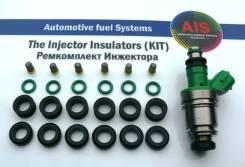Ремкомплект на 6 инжекторов (H25A) = Suzuki 15710-67D00, JS4J-5,