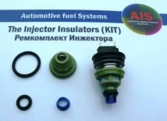 Ремкомплект на 1 инжектор (EPI) = Suzuki 15710-60B50, 0280150661,