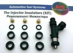 Ремкомплект на 3 инжектора (K6A) = Nissan 16600-4A00B, 166004A00B,