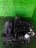 Двигатель BMW 116i, E87, N45B16AC; C9961 [074W0043000]