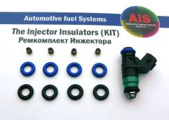 Ремкомплект на 4 инжектора (K4M) = Nissan 16600-00Q3C, 16600-00Q2L,