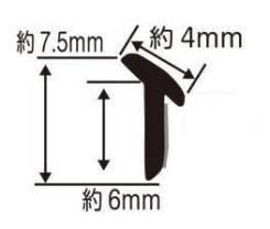 Уплотнительная резинка для обвесов, демпферов, расширителей.