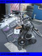Двигатель двс 1ZR 2ZR 3ZR Доставка В Регионы Транспортной Компанией