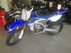 Yamaha YZ 450F, 2020