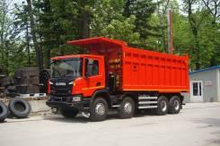Scania, 2019