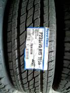 Toyo Open Country H/T, 235/75R15