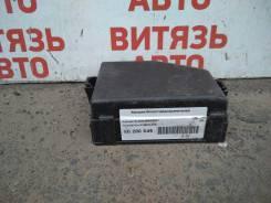 Блок предохранителей, реле. Hyundai Solaris, RB G4FA, G4FC