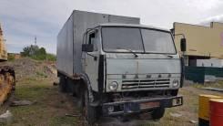 КамАЗ 5320, 1999