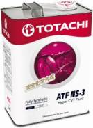 Жидкость для вариатора Totachi ATF NS-3 синт. 4л
