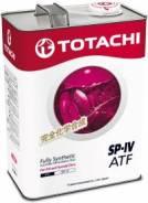 Жидкость для АКПП Totachi ATF SP-IV синт. 4л