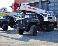 Челябинец КС-55732-21. Автокран Челябинец КС - 55732 - 21, 285куб. см., 30,00м.